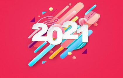 【2021新年春节祝福语】牛年春节祝福语拜年贺词