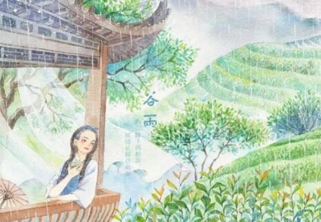 谷雨是什么意思_谷雨是几月几号是什么季节?