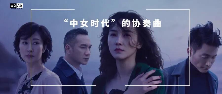 《白色月光》透视婚姻B面,宋佳喻恩泰刘敏涛要打开潘多拉魔盒