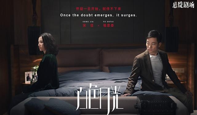 《白色月光》定档 宋佳刘敏涛联手痛击渣男