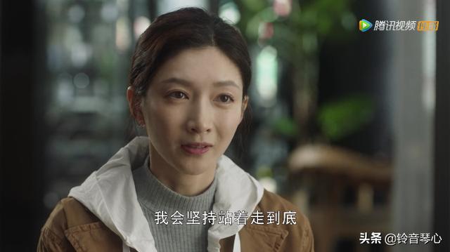 《三十而已》大结局:别再说王漫妮命好,她的狠,你做不到