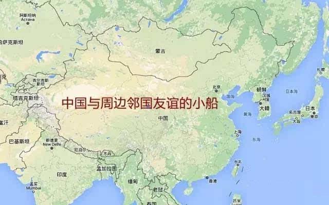 自然志:中国有多少个邻国呢 与多少国家接壤