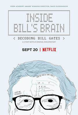走进比尔解码比尔盖茨电视剧海报