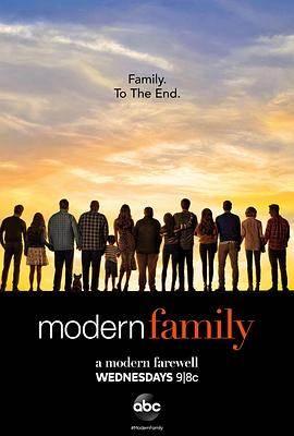 摩登家庭第十一季电视剧海报