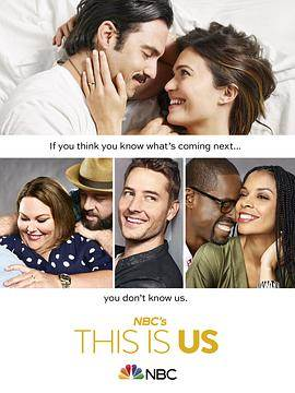 我们这一天第四季电视剧海报