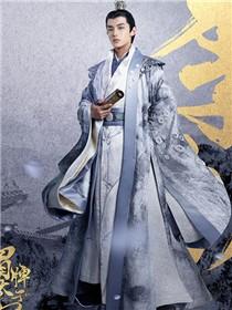 李彻(赵弈钦 饰)