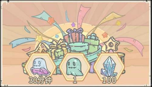最强蜗牛9.22最新密令分享