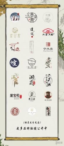 《江南百景图》西湖国风活动玩法介绍
