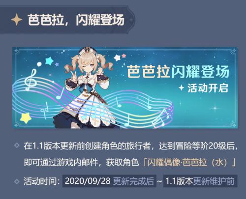 原神最新刻晴阵容推荐