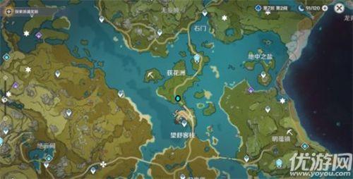 原神望舒客栈断桥修复发放 石狮子地图位置