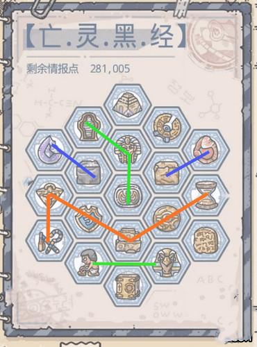 最强蜗牛过去之塔解锁条件 过去之塔玩法攻略