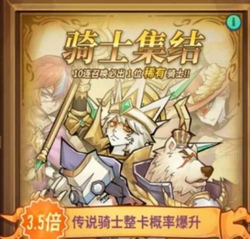 巨像骑士团角色排行榜 强势角色推荐