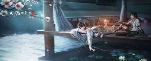 天涯明月刀手游五个锦鲤位置分享