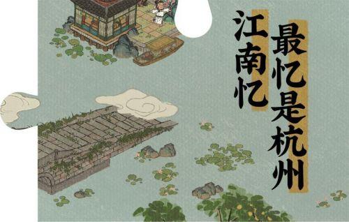 江南百景图新建筑断桥残雪欣赏