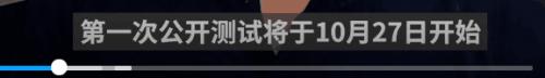 LOL英雄联盟手游国服什么时候上线 27号公测具体时间说明