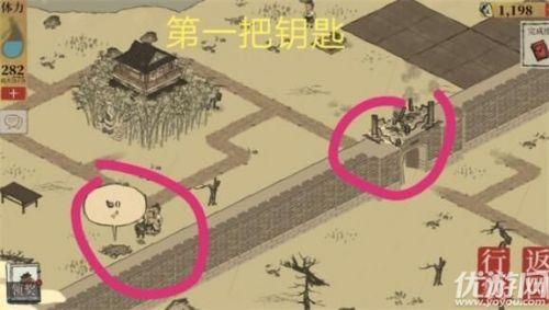 江南百景图苏州宝箱地图分布位置