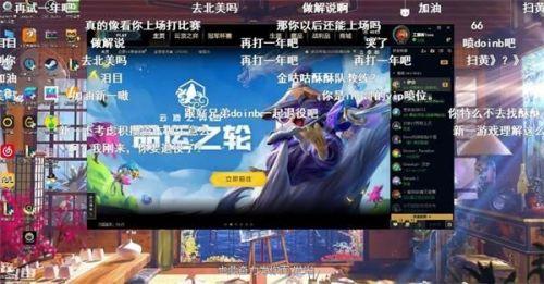 前FPX选手Xinyi宣布退役 Xinyi退役原因详情