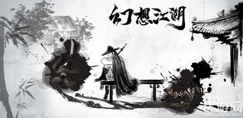 幻想江湖新手玩法攻略 新人入坑指南