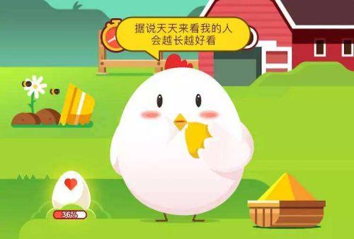 唐朝女性的口红也有不同色系吗 蚂蚁庄园10月3日答案