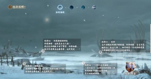 《阴阳师》永生之海活动海灵试炼阵容搭配及玩法