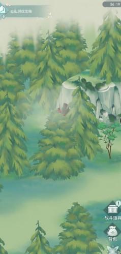 江湖悠悠王忠任务山洞位置 去山洞找宝箱山洞入口在哪里