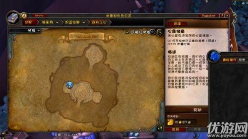 魔兽世界9.0心能储备任务全流程攻略