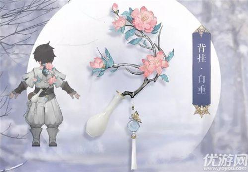 一梦江湖11月27日北望天狼版本更新内容 超多奖励等你来拿