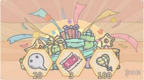 《最强蜗牛》11月27日活动预告一览