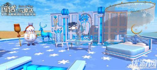 创造与魔法冰雪时光家具获取方法