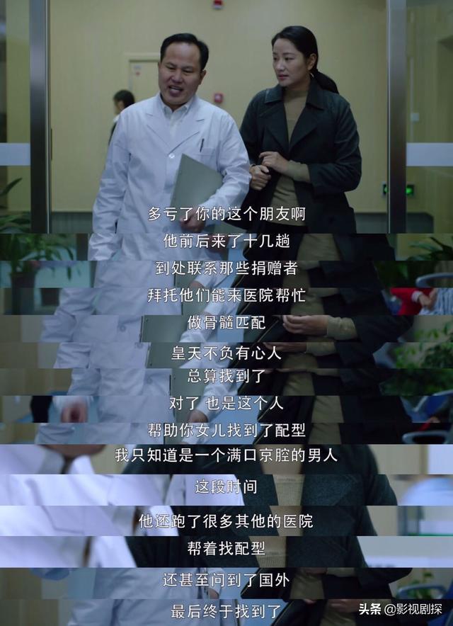 《重启》大结局:胖子深情终错付,吴邪、小白再联手,第二季快来