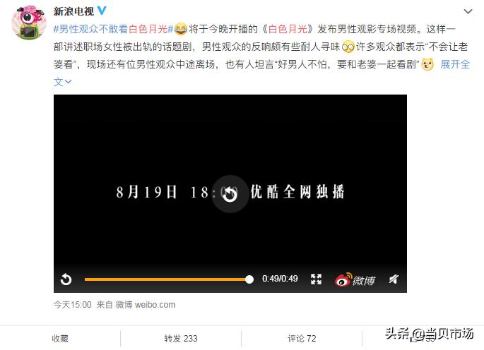 宋佳刘敏涛《白色月光》开播:直面婚内出轨,男性观众直呼不敢看
