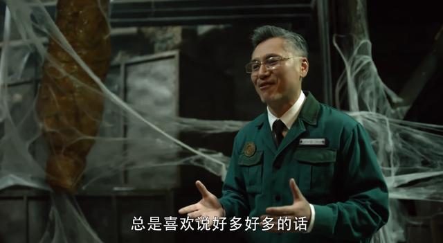 重启:结局吴邪中丁主管圈套;这段表演朱一龙抓住吴邪应有的细节