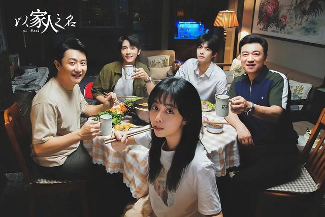 以家人之名:唐灿上线曾演《鬓边》六月红,和李尖尖关系很戏剧化