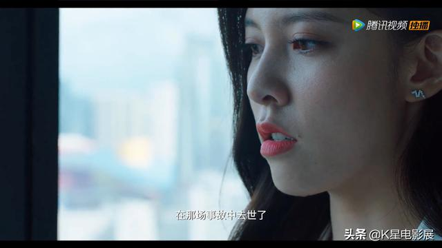 网剧《穿越火线》:肖枫出事,是最好的兄弟下得手?