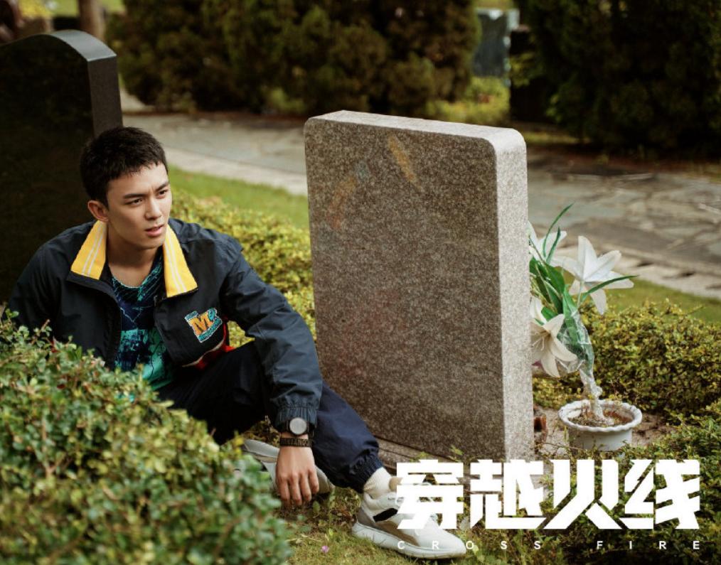 网剧《穿越火线》鹿晗与吴磊互飙演技太爆炸,但大结局无聊又尴尬