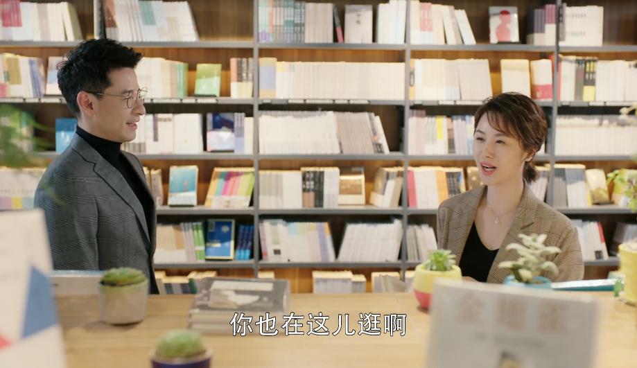 幸福还会来敲门:王俊逸话术能力一流,和钟晴的谈话见其厉害之处