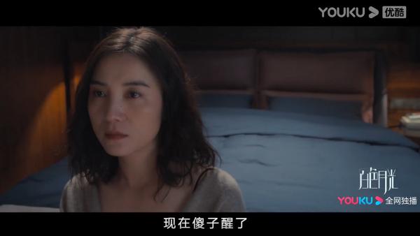 """网剧《白色月光》今日开播:在现实主义关照下的""""她悬疑"""""""