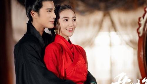 女世子韩十一和陈延易在一起了吗?韩十一什么时候被识破身份?
