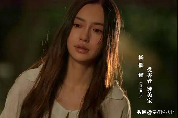 悬疑剧《摩天大楼》MV放出,或将成为下一黑马,却被杨颖演技劝退