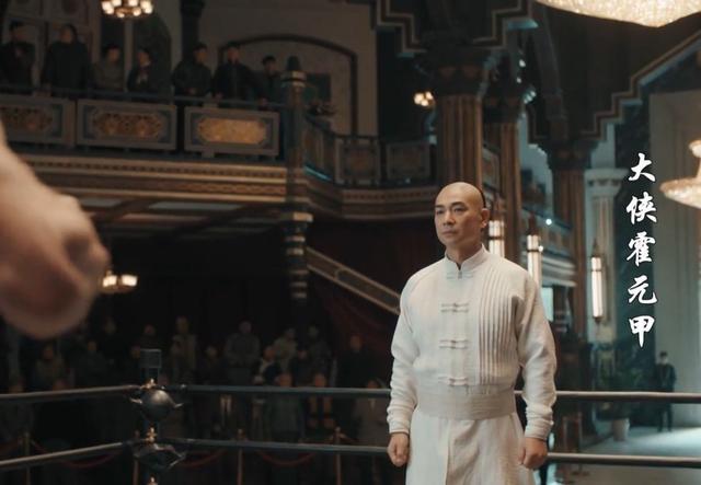 《大侠霍元甲》收官,没有表现霍元甲去世,原因应该有两个