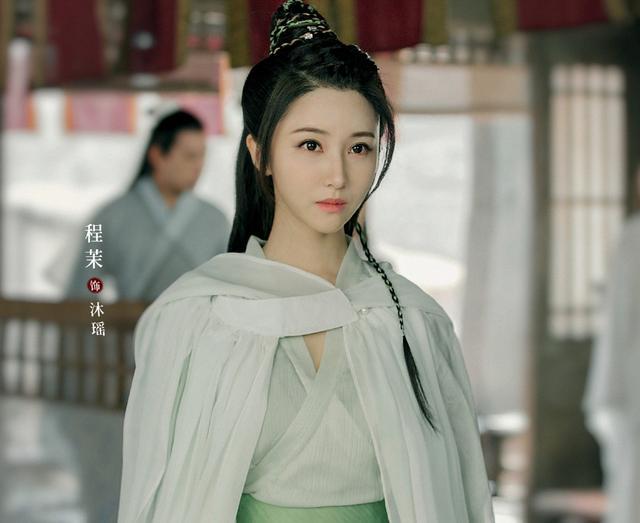 《且听凤鸣》的沐瑶是陈瑶同学?演过《延禧攻略》,还参加过选秀