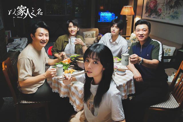 《以家人之名》宋威龙嗑谭松韵,既是催泪兄妹也是情侣