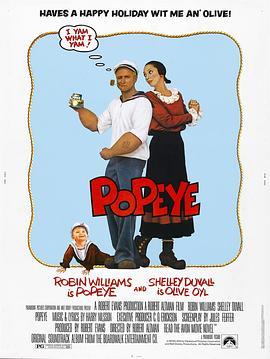 大力水手 Popeye电影介绍