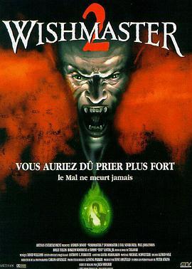 恶魔咆哮2 Wishmaster 2: Evil Never Dies电影介绍