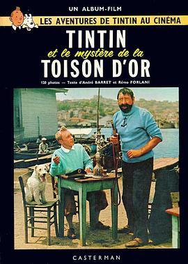 丁丁与金羊毛 Tintin et le mystère de la Toison d'Or电影介绍